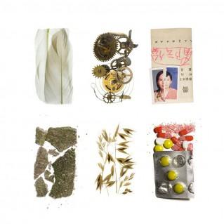 Sans Parade Artefacts album teaser web